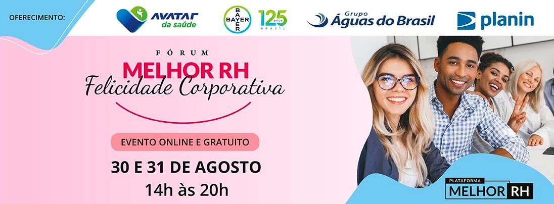 forum-melhor-rh-felicidade-corporativa